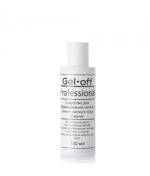 Gel*off Средство для обезжиривания ногтей и снятия липкого слоя Cleaner  Professional 150 мл