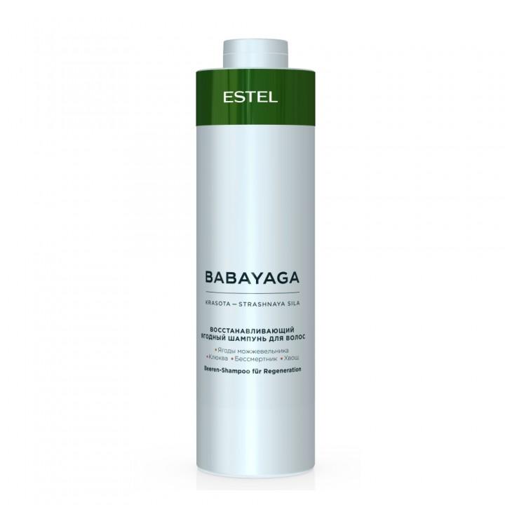 BABAYAGA by ESTEL Восстанавливающий ягодный шампунь для волос, 1000 мл