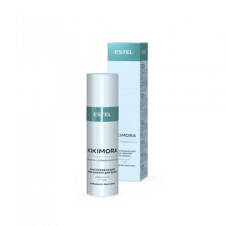 KIKIMORA by ESTEL Разглаживающий крем - филлер для волос, 100 мл