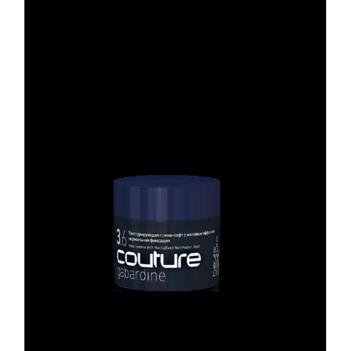 HCG/40 Текстурирующая глина-софт с матовым эффектом GABARDINE ESTEL HAUTE COUTURE нормальная фикс