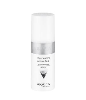 """""""ARAVIA Professional"""" Регенерирующий пилинг с азелаиновой кислотой Regenerating Azelaic Peel, 150мл"""