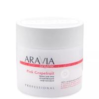 """""""ARAVIA Organic"""" Крем для тела увлажняющий лифтинговый «Pink Grapefruit», 300 мл"""