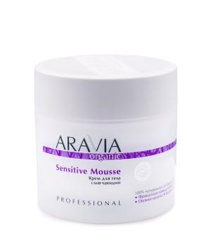 """""""ARAVIA Organic"""" Крем для тела смягчающий  «Sensitive Mousse», 300 мл"""