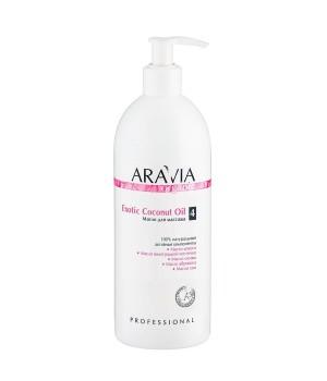 """ARAVIA Organic"" Масло для расслабляющего  массажа «Exotic Coconut Oil», 500 мл."