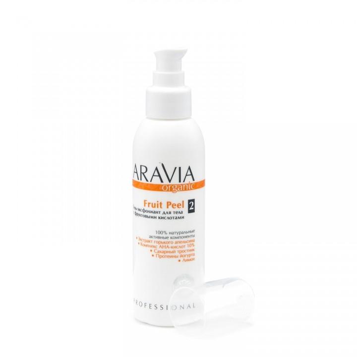 Гель-эксфолиант для тела с фруктовыми кислотами «Fruit Peel» ARAVIA Organic, 150 мл.
