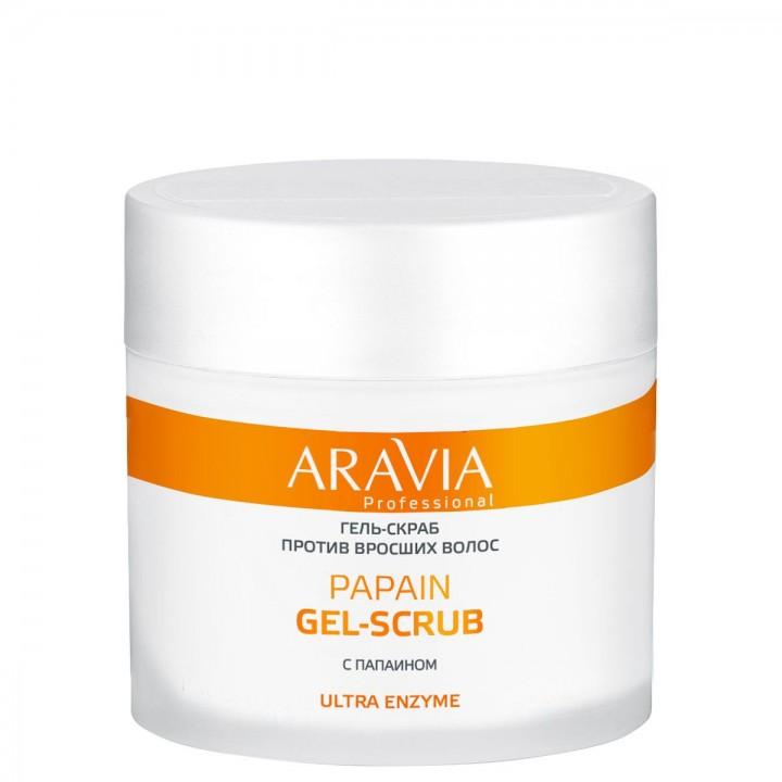 Гель-скраб против вросших волос Papain Gel-Scrub ARAVIA Professional , 300мл.