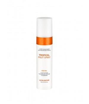 Спрей очищающий против вросших волос с экстрактами тропических фруктов и энзимами ARAVIA Professional, 250мл
