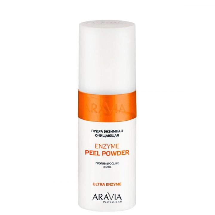 Пудра энзимная очищающая против вросших волос Enzyme Peel Powder ARAVIA Professional, 150мл