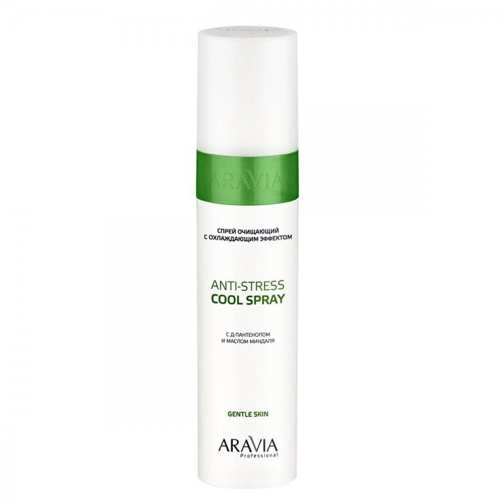 Спрей очищающий с охлаждающим эффектом Anty-Stress Cool Spray ARAVIA Professional, 250мл