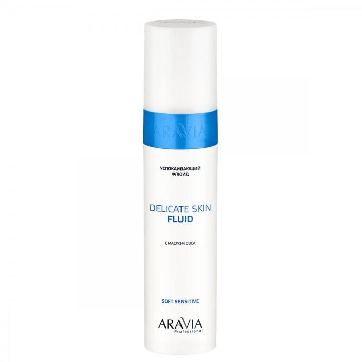"""Флюид успокаивающий с маслом овса для лица и тела Delicate Skin Fluid """"ARAVIA Professional"""" , 250мл."""