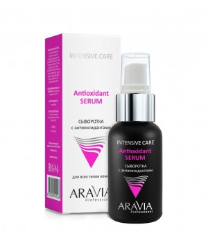 "Сыворотка с антиоксидантами Antioxidant-Serum ""ARAVIA Professional"" , 50мл"