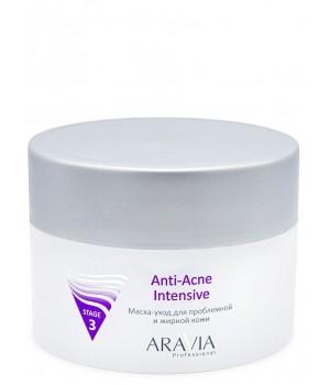 Маска-уход для проблемной и жирной кожи AntiAcne Intensive ARAVIA Professional, 150 мл