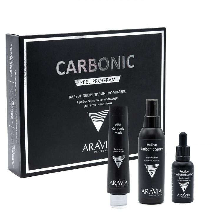 """Карбоновый пилинг комплекс Carbon Peel Program """"ARAVIA Professional"""""""