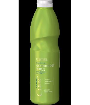 """CUREX CLASSIC Шампунь """"Основной уход"""" для ежедневного применения для всех типов волос 1000мл"""
