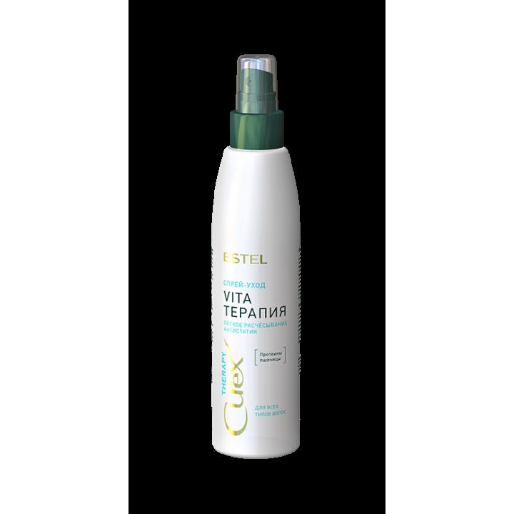 """CUREX THERAPY Спрей-уход """"Vita-терапия"""" для всех типов волос (200 мл)"""