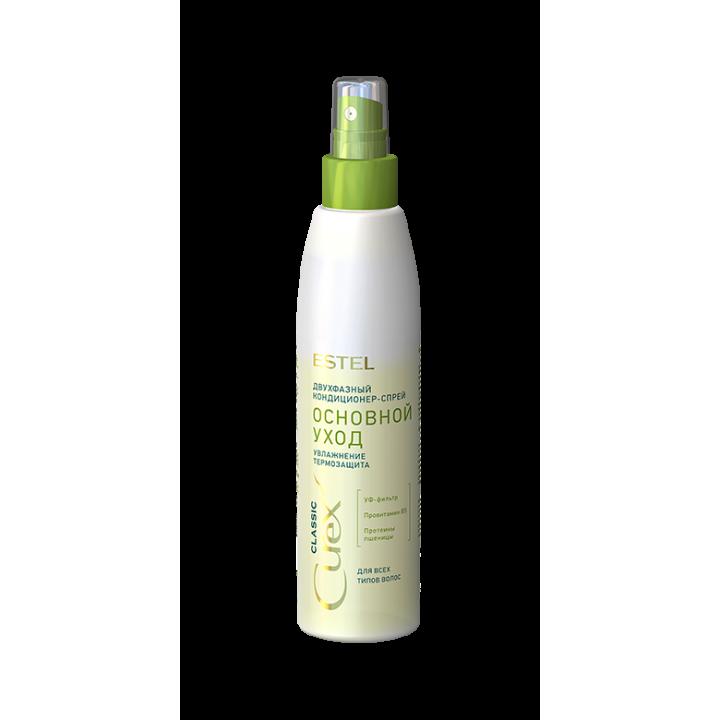 """CUREX CLASSIC Двухфазный кондиционер-спрей """"Основной уход"""" для всех типов волос (200 мл)"""