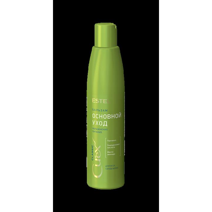 """CUREX CLASSIC Бальзам """"Основной уход"""" для всех типов волос (250 мл)"""