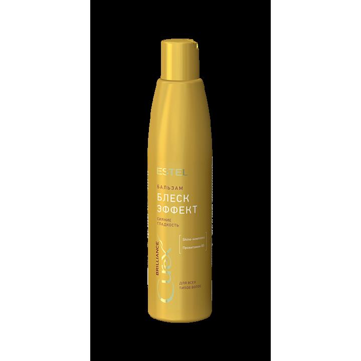 """CUREX BRILLIANCE Бальзам """"Блеск-эффект"""" для всех типов волос (250 мл)"""