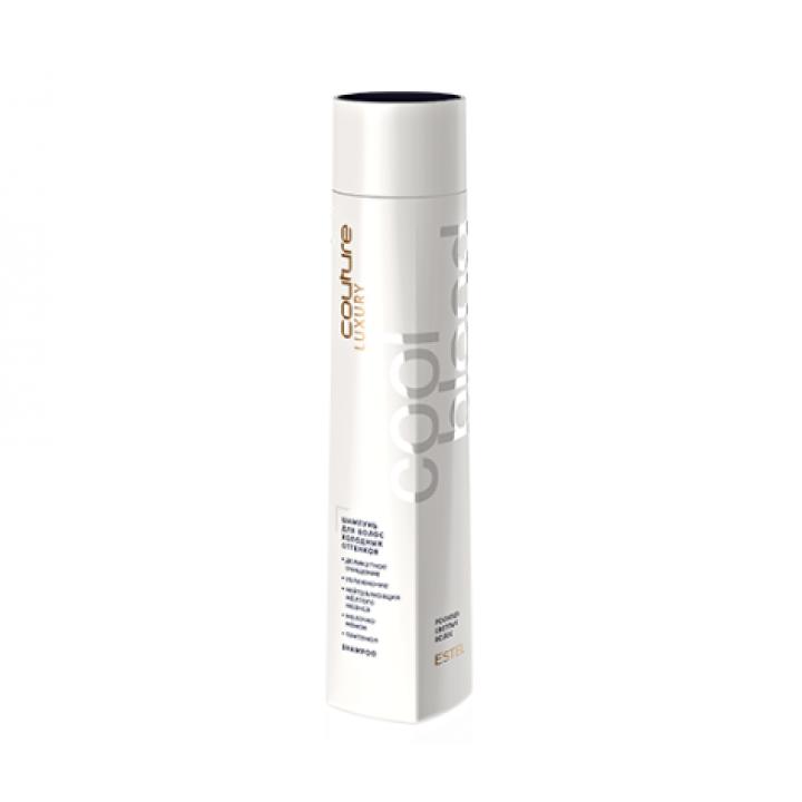 (Новинка) Шампунь для волос холодных оттенков LUXURY COOL BLOND ESTEL HAUTE COUTURE (300 мл)