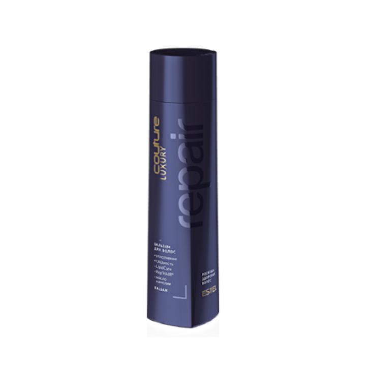 (Новинка) Бальзам для волос LUXURY REPAIR ESTEL HAUTE COUTURE (250 мл)