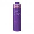 ESTEL PRIMA BLONDE Серебристый бальзам для холодных оттенков блонд, 1000мл.