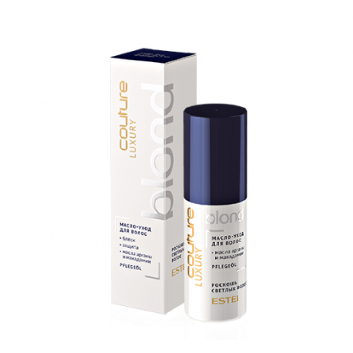 (Новинка) Масло-уход для волос LUXURY BLOND ESTEL HAUTE COUTURE (50 мл)