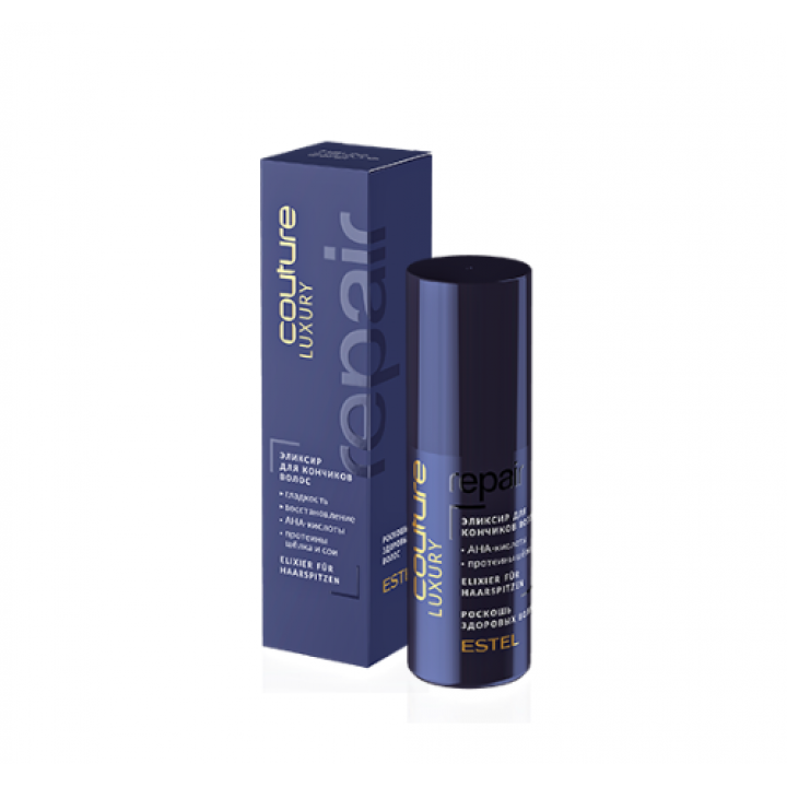 (Новинка) Эликсир для кончиков волос LUXURY REPAIR ESTEL HAUTE COUTURE (50 мл)