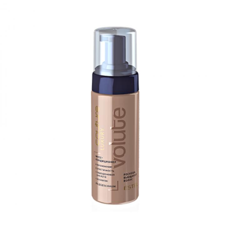 (Новинка) Мусс-кондиционер для волос LUXURY VOLUTE ESTEL HAUTE COUTURE (150 мл)