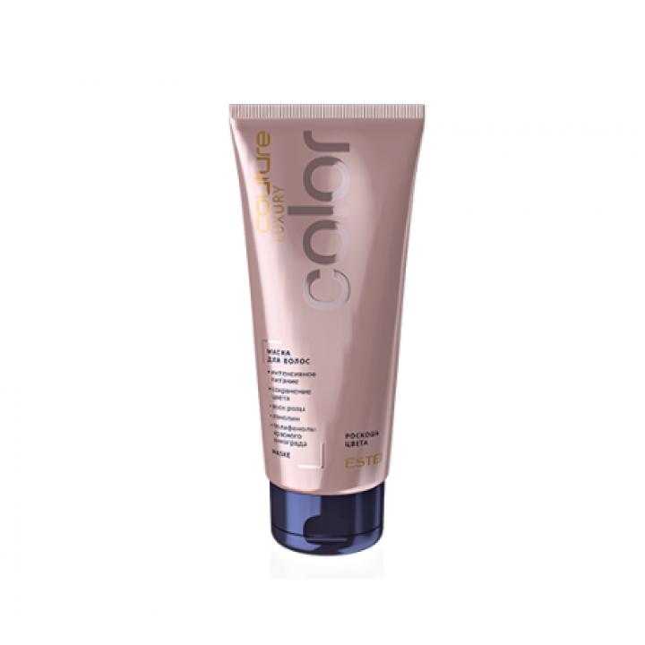 (Новинка) Маска для волос LUXURY COLOR ESTEL HAUTE COUTURE (200 мл)