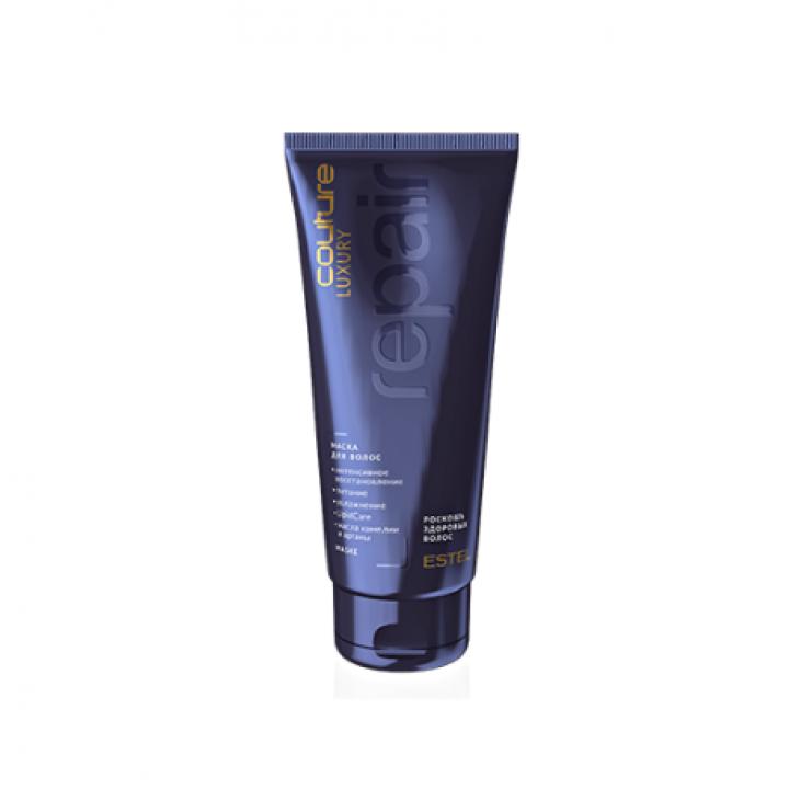 (Новинка) Маска для волос LUXURY REPAIR ESTEL HAUTE COUTURE (200 мл)