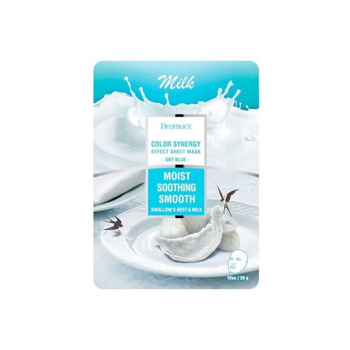 Маска тканевая молочная DEOPROCE COLOR SYNERGY EFFECT SHEET mask sky blue, 20 гр