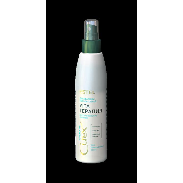 """CUREX THERAPY Двухфазный лосьон-спрей """"Vita-терапия"""" для повреждённых волос (200 мл)"""