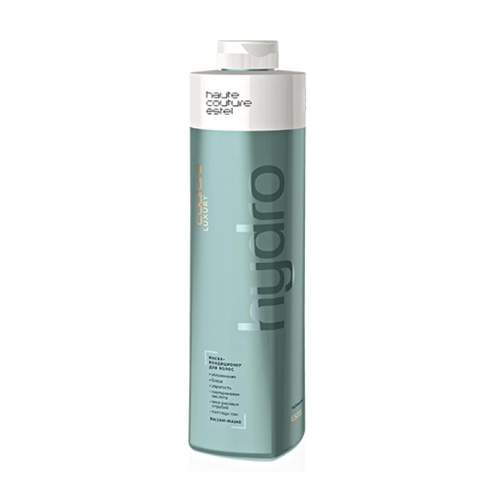 Маска-кондиционер для волос LUXURY HYDROBALANCE ESTEL HAUTE COUTURE (1000 мл)