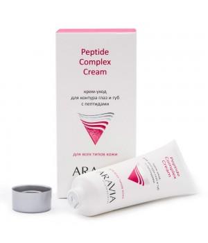 """""""ARAVIA Professional"""" Крем-уход для контура глаз и губ с пептидами Peptide Complex Cream  50 мл"""