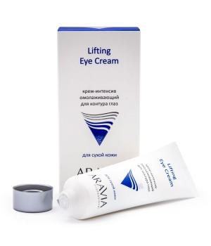 """ARAVIA Professional"" Крем-интенсив омолаживающий для контура глаз Lifting Eye Cream  50 мл"