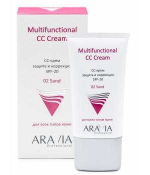 """ARAVIA Professional"" CC-крем защитный SPF-20 Multifunctional CC Cream Sand 02, 50 мл."