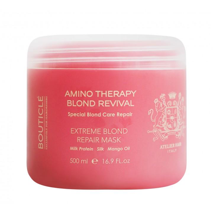 """Маска для экстремально поврежденных осветленных волос - """"Extreme Blond Repair Mask"""" 300 мл"""