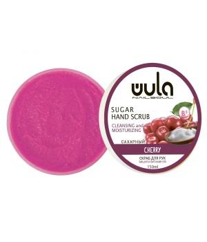 """Wula nailsoul Сахарный скраб для рук """"Вишня и витамин В5"""" 150мл"""