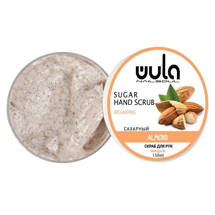 """Wula nailsoul Сахарный скраб для рук """"Миндаль"""" 150мл"""