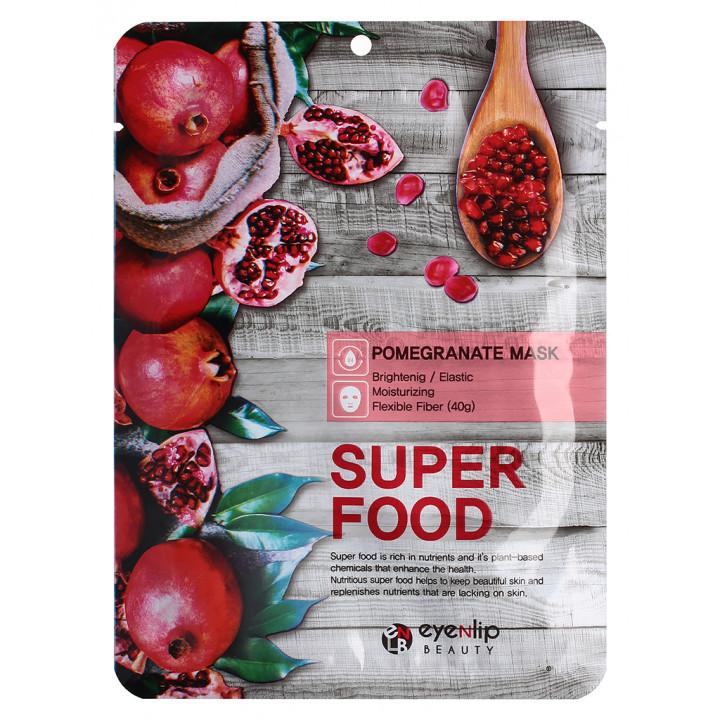 ENL SUPER FOOD Маска для лица тканевая EYENLIP SUPER FOOD POMEGRANATE MASK, 23 мл