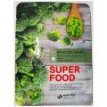 ENL SUPER FOOD Маска для лица тканевая EYENLIP SUPER FOOD BROCCOLI MASK, 23 мл