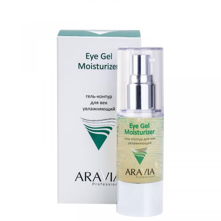 """ARAVIA Professional"" Гель-контур для век увлажняющий Eye Gel Moisturizer 30 мл"