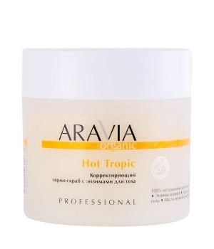 """ARAVIA Organic"" Корректирующий термо-скраб с энзимами для тела Hot Tropic, 300 мл."