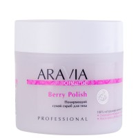 """ARAVIA Organic"" Полирующий сухой скраб для тела Berry Polish, 300 мл."