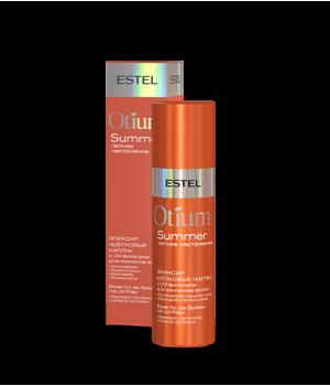 """OTIUM SUMMER Эликсир """"Шёлковые капли"""" с UV-фильтром для кончиков волос, 100 мл"""