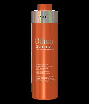 OTIUM SUMMER Увлажняющий бальзам-маска с UV-фильтром для волос, 1000 мл