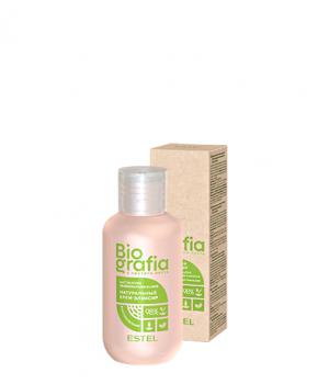 """BG/R/K100 Натуральный  крем - эликсир для волос """"Пролонгированное восстановление"""" ESTEL BIOGRAFIA, 100 мл"""
