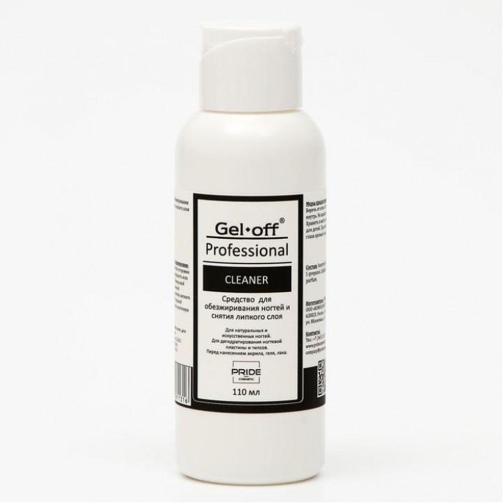 Gel*off Средство для обезжиривания ногтей и снятия липкого слоя Cleaner  Professional 110 мл