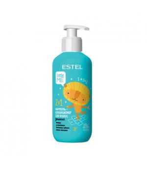 ESTEL LITTLE ME Детский шампунь-кондиционер для волос 2 в 1, 300 мл (новинка)
