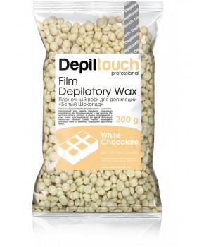 Depiltouch Пленочный воск для депиляции OPTIMA